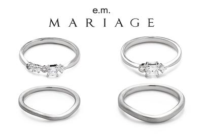 MARIAGE限定.jpg