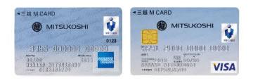 card-d80bf[1].jpg