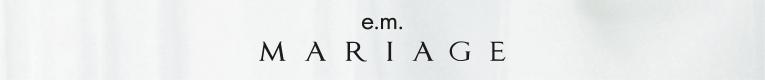 em_mariage_banner.jpg