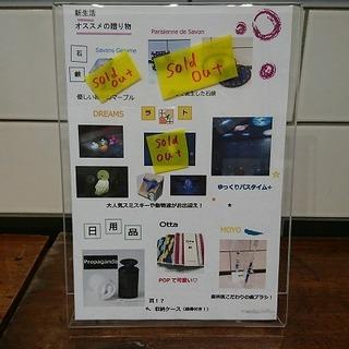 17-04-01-16-29-31-599_photo.jpg