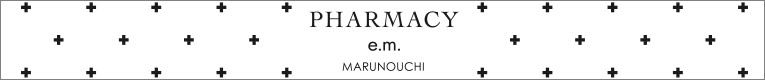 pharmacy_em_banner.jpg