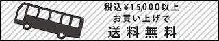 souryou0en_15000_s.jpg